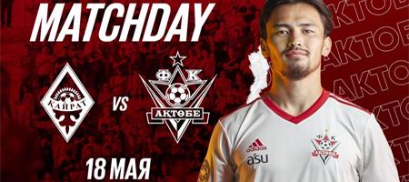 Matchday | Ойын күні!