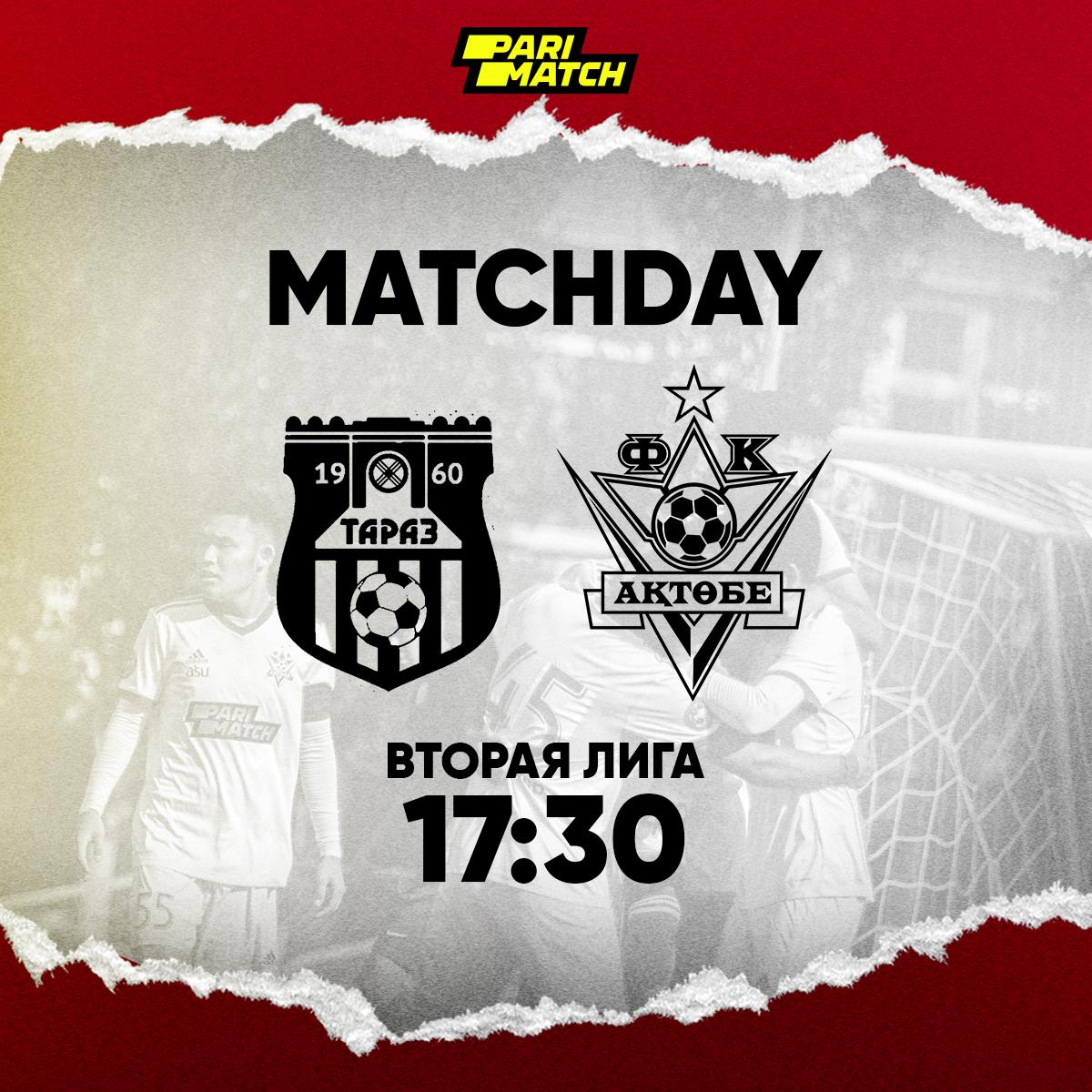 Сегодня, в рамках 10-го тура Второй Лиги «красно-белые» сыграют гостевой матч против ФК «Тараз» М