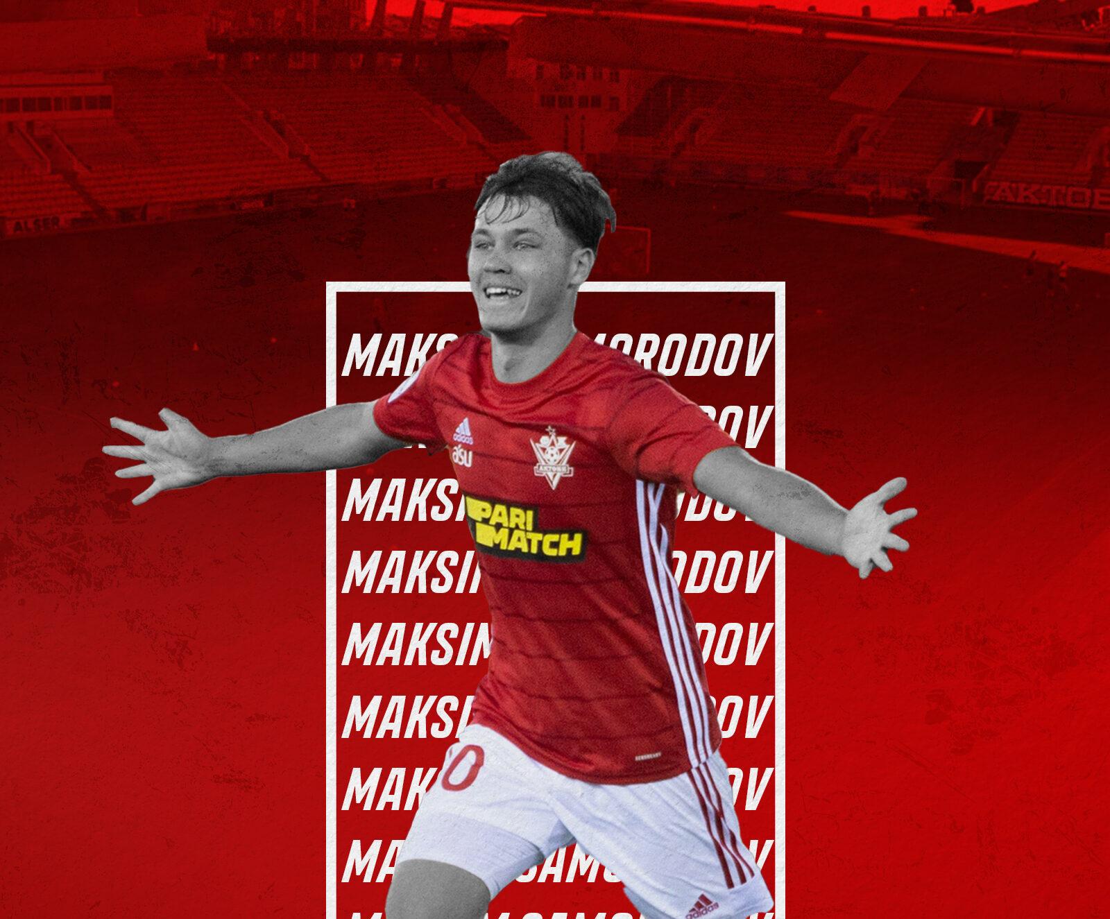 Максим Самородов – лучший игрок «Актобе» в матче с «Акжайык»