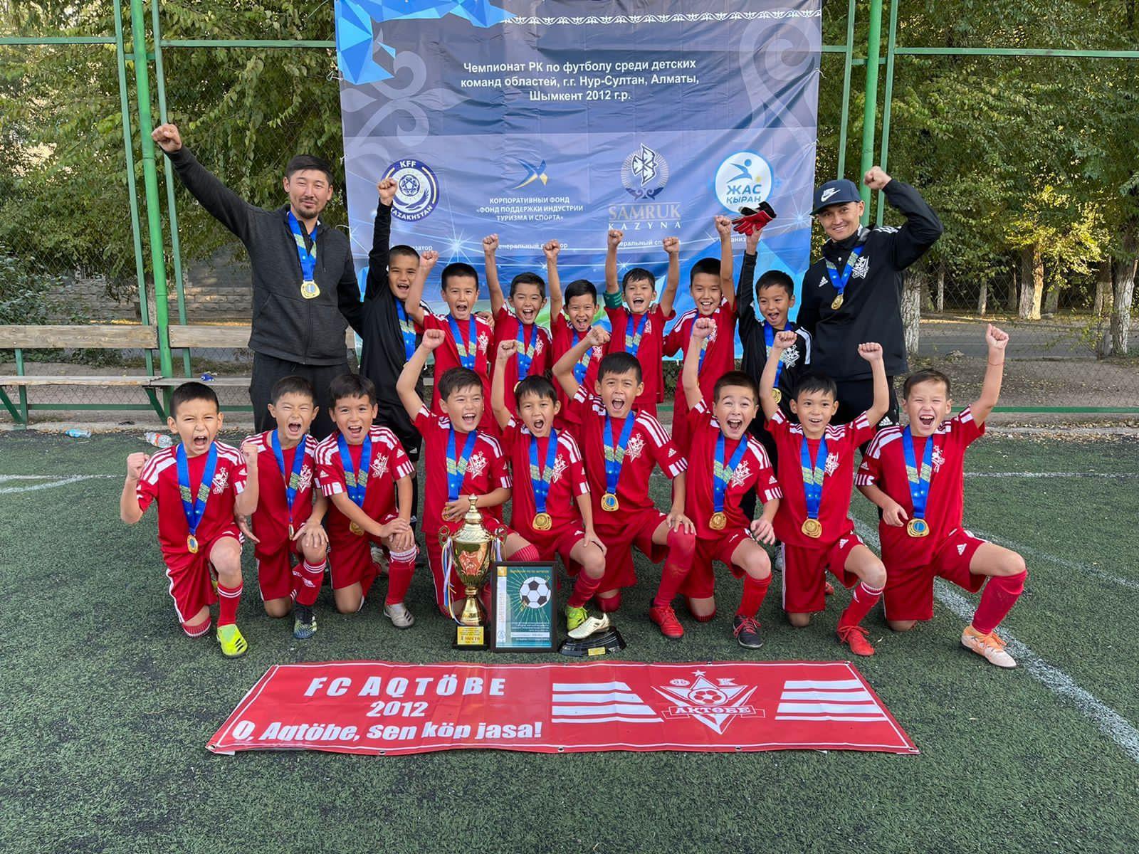Актобе-2012 занял первое место в республиканском турнире «Жас Кыран»